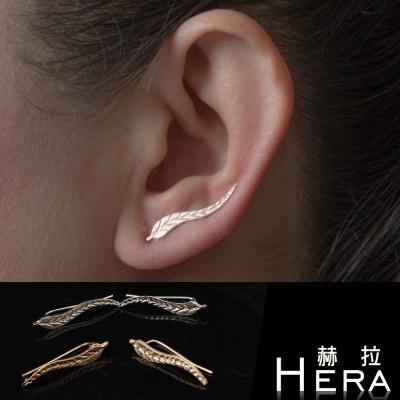 Hera 赫拉 樹葉線條中性耳針/耳環/1對入(2色)