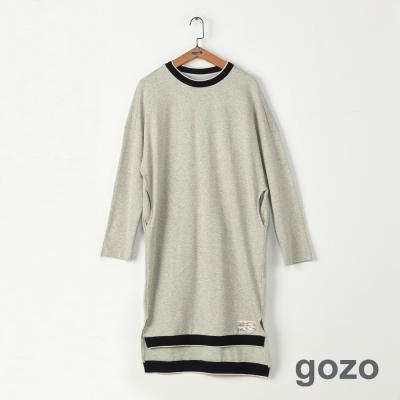 gozo 運動風羅紋長版彈性棉質洋裝 (二色)
