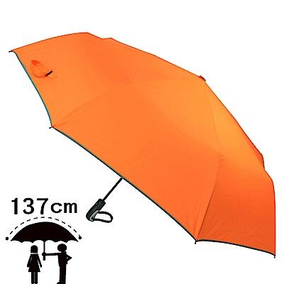 2mm 超大!運動型男超大傘面自動開收傘 (橘色)