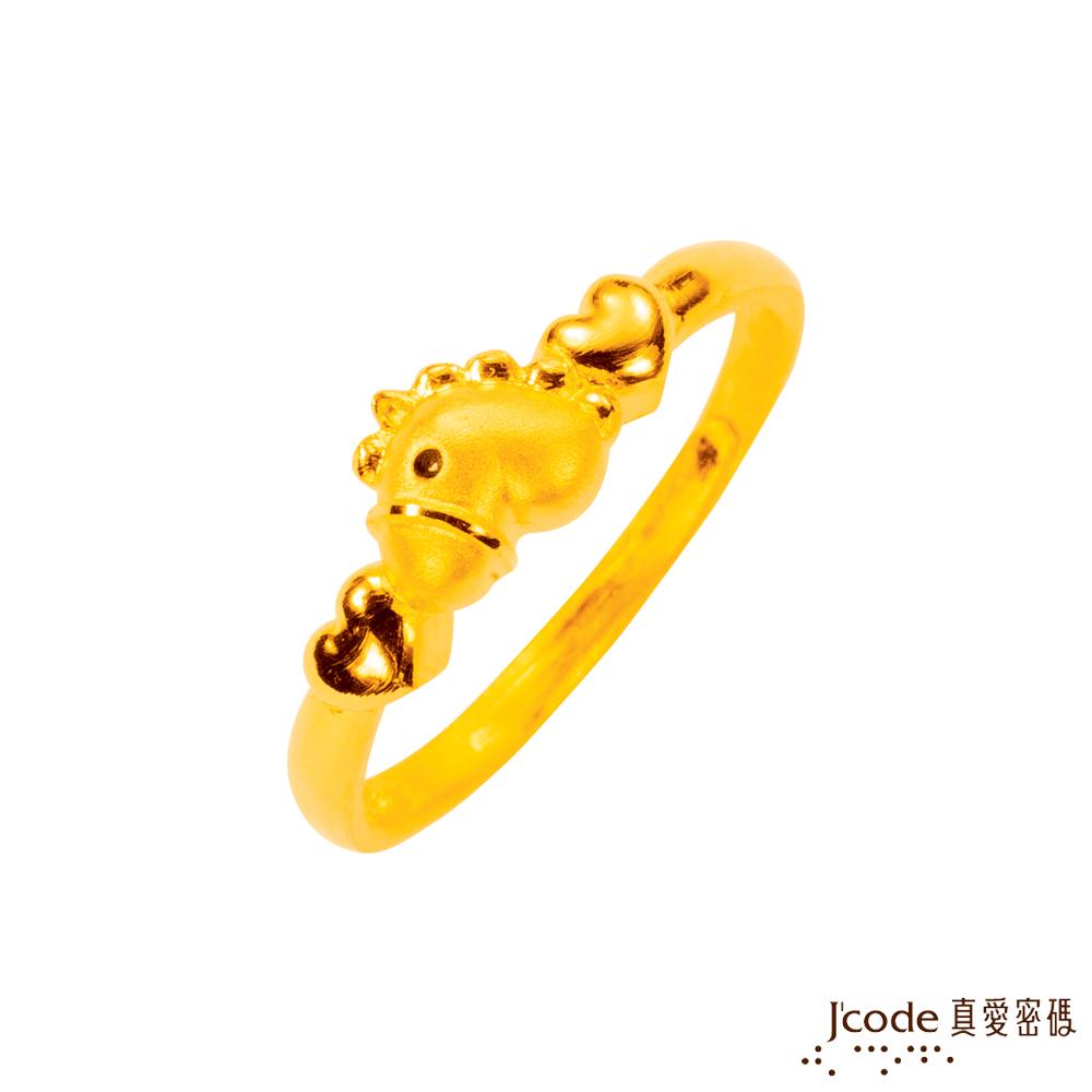J'code真愛密碼 防小人-馬黃金尾戒
