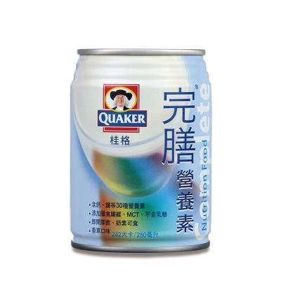 《桂格》完膳營養素(香草)一箱24罐/箱