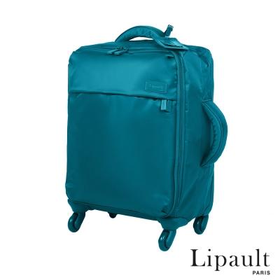 法國時尚Lipault-20吋輕量四輪行李箱-孔雀藍