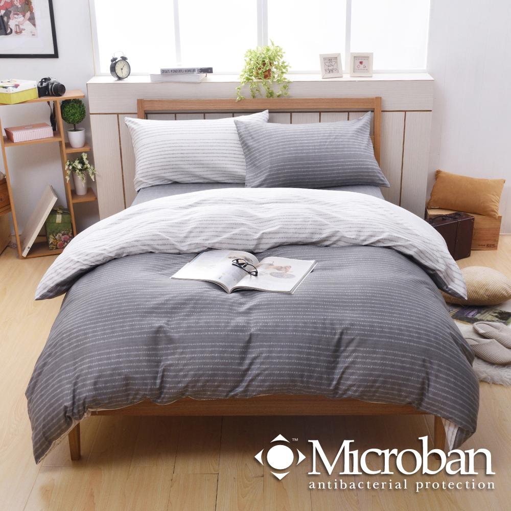Microban-晨曦時光 台灣製單人三件式抗菌被套床包組