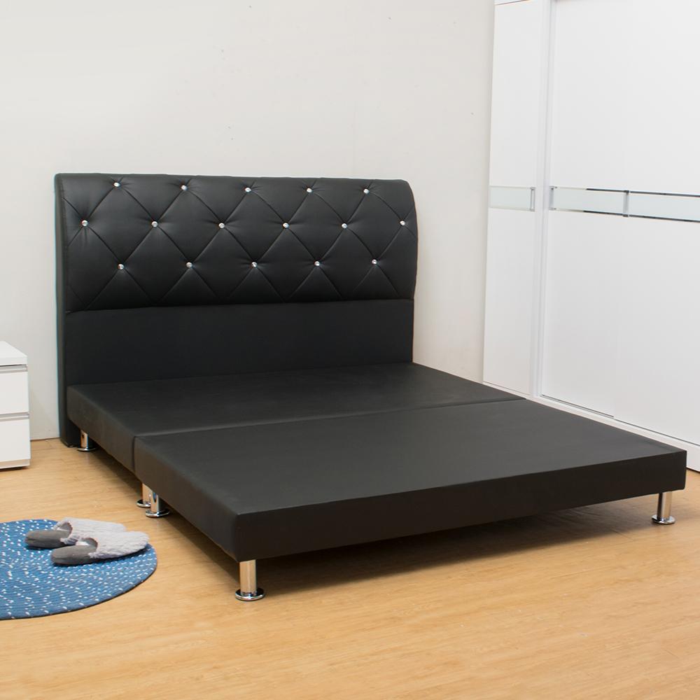 Bernice-佩卡5尺皮革雙人床架(黑色)(不含床頭片)
