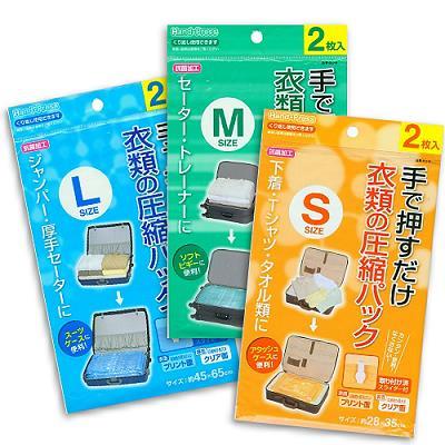 【日本TOWA】旅行用衣服壓縮袋6枚入組合(滿額送)