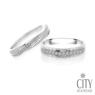 City Diamond Bijou系列鑽石對戒-B款