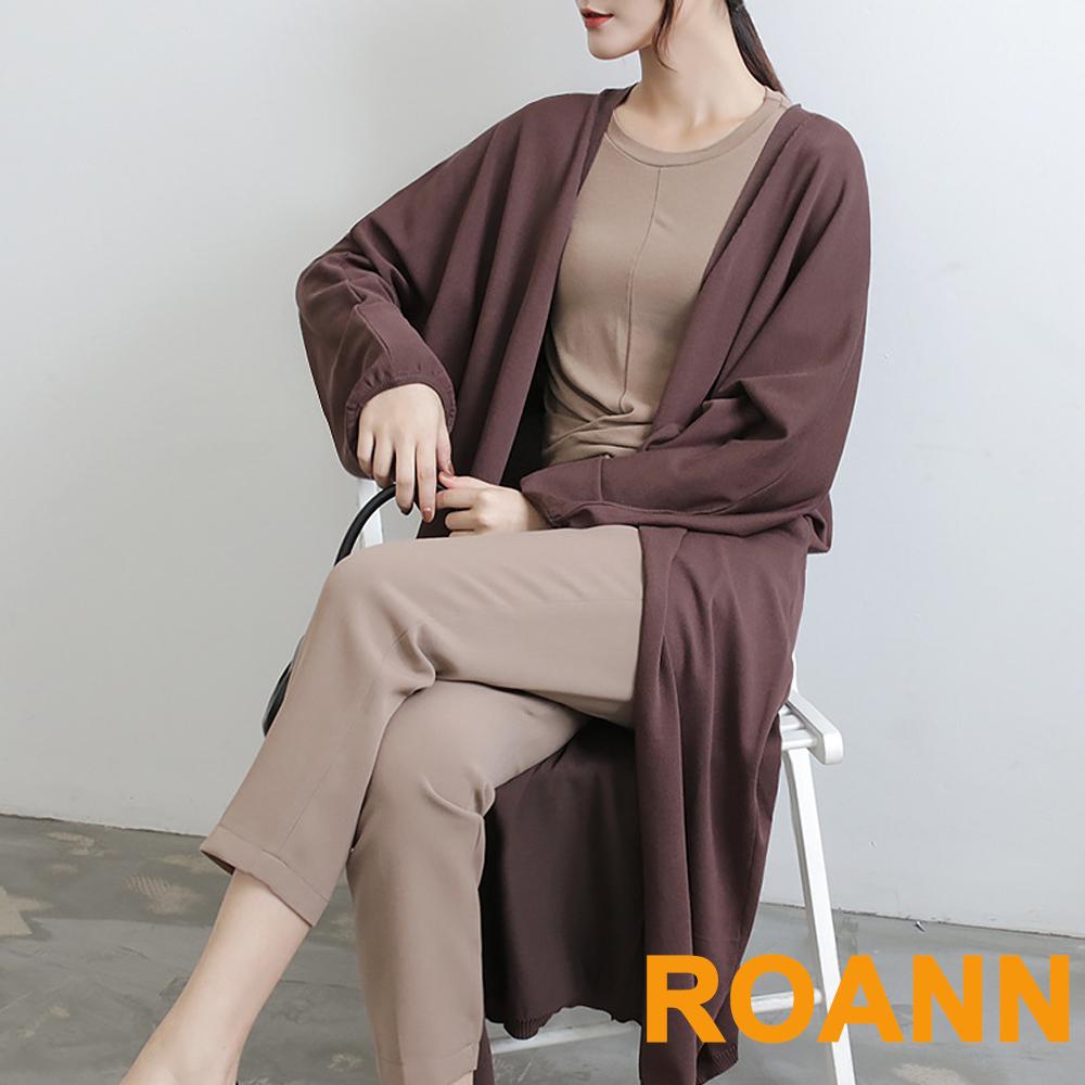 純色垂墜長版開襟針織外套 (共四色)-ROANN