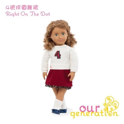 美國【our generation】4號球圓舞裙 (3Y+)
