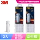 3M-淨呼吸空氣清淨機超濾淨型-靜炫款專用濾網-2