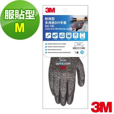 3M 耐用型多用途DIY手套MS-100 灰 (尺寸可選)