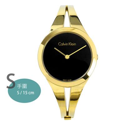 CK  瑞士機芯鏤空設計手環不鏽鋼手錶-黑x鍍金/31mm