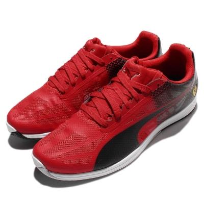 Puma 賽車鞋 Evospeed Sock SF 男鞋