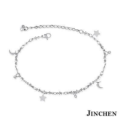 JINCHEN 白鋼星星月亮腳鍊