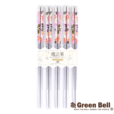 GREEN BELL綠貝 日式304不鏽鋼花筷-幸運草(5雙/組)