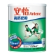 安怡-高鈣奶粉-750g