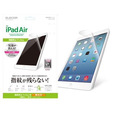 快-ELECOM-iPad-Air螢幕保護貼-防指紋光澤