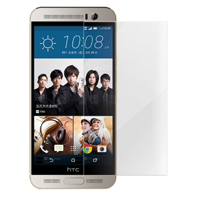 Metal-Slim HTC One M9+ 抗藍光鋼化玻璃保護貼(非滿版)