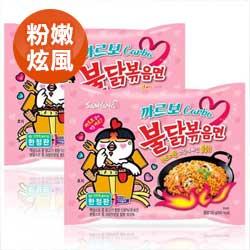 韓國辣雞奶油義大利麵