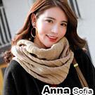 AnnaSofia 立體斜紋雙面版 毛線織圍巾圍脖(杏駝系)