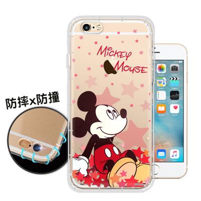 迪士尼授權正版 iPhone 6s Plus 5.5吋 星星系列 空壓安全手機殼...