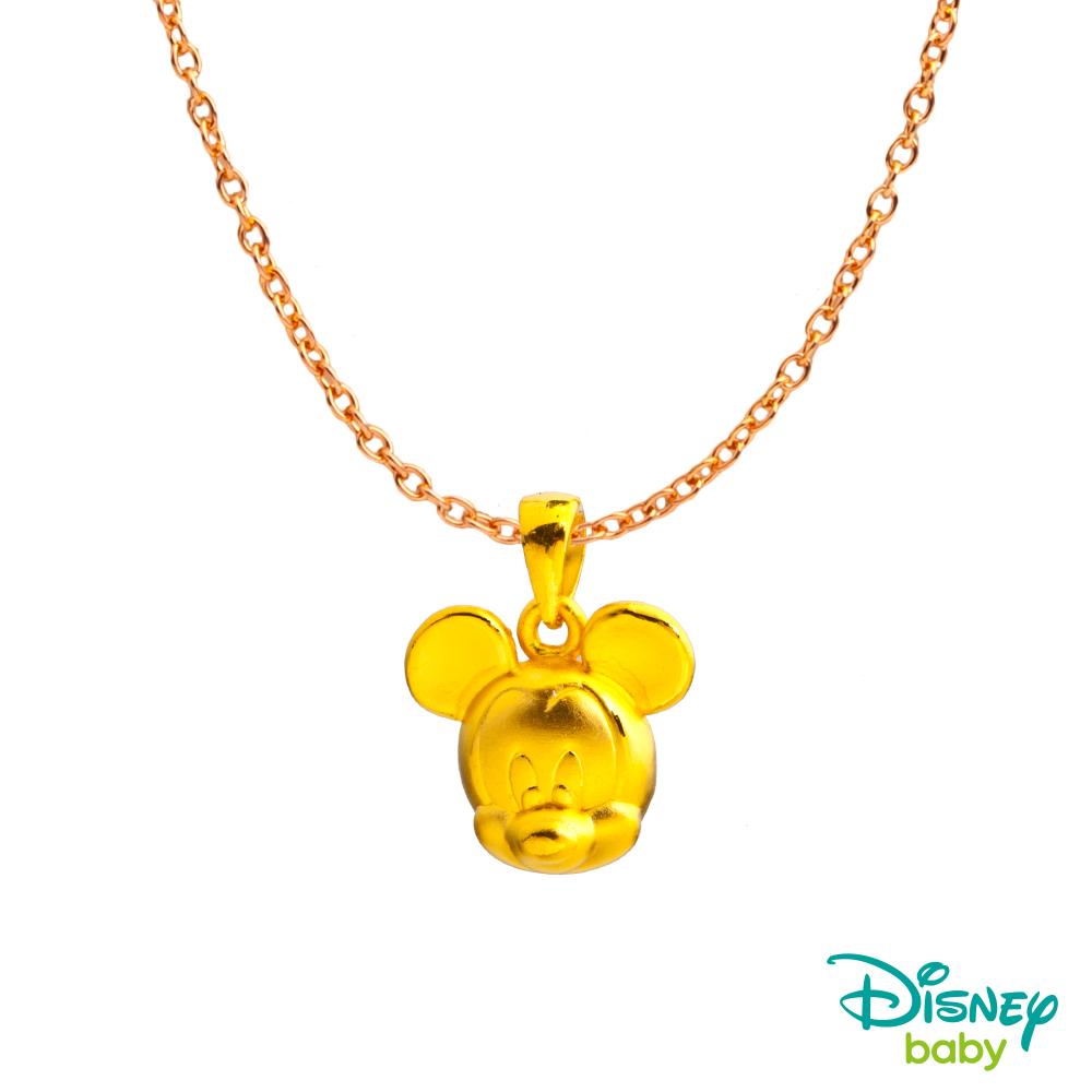Disney迪士尼系列金飾 黃金墜子-微笑米奇款 送項鍊
