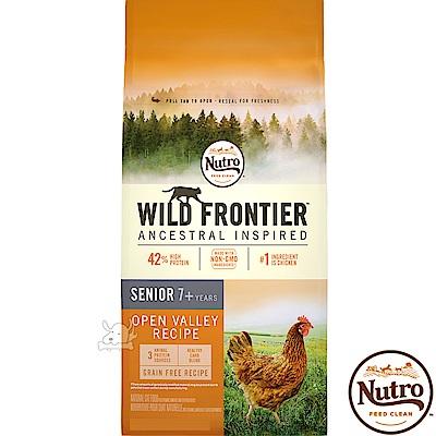 Nutro 美士 曠野原味 熟齡貓配方(山谷野放鮮雞)11磅 X 1包