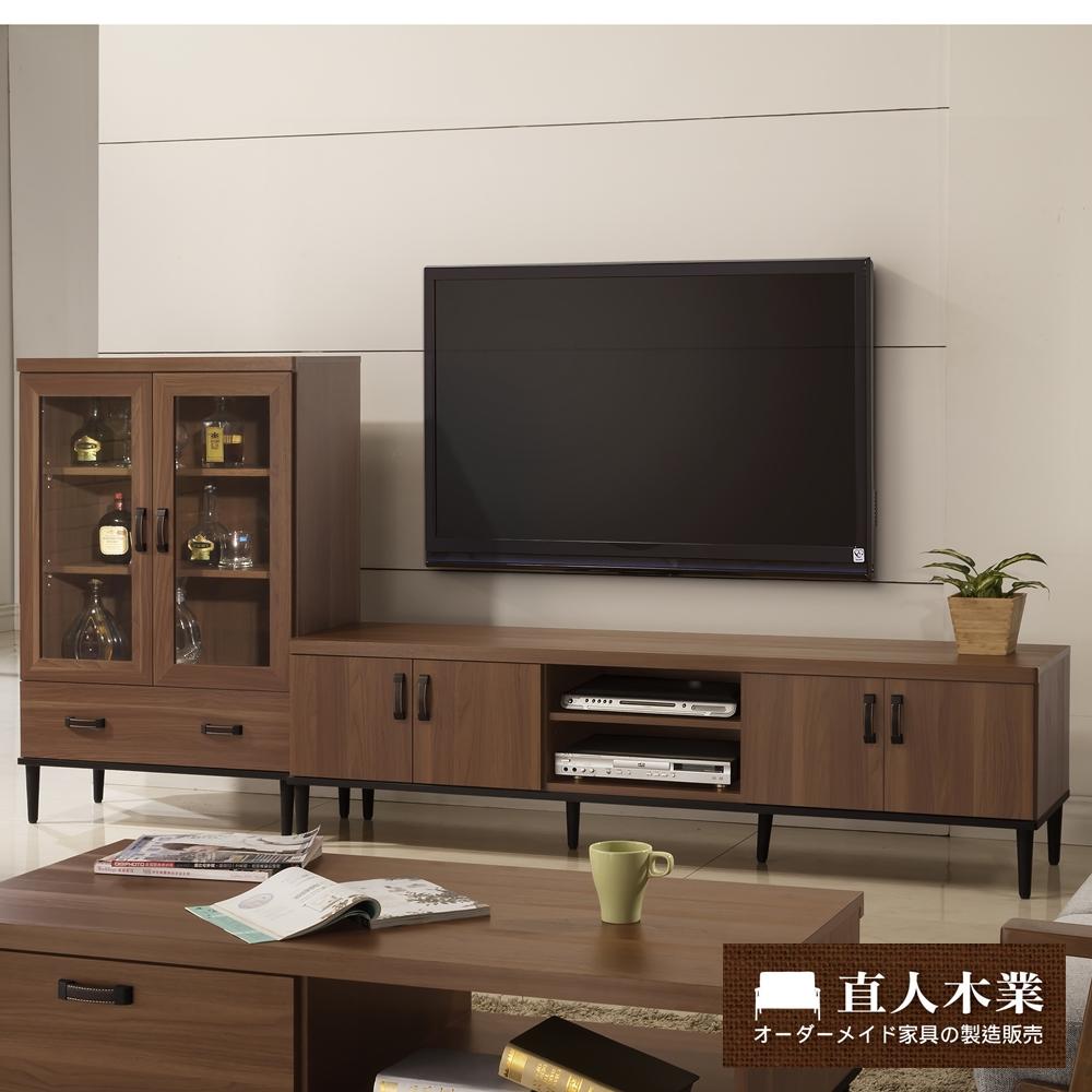 日本直人木業- Industry 210CM 電視櫃加玻璃展示櫃