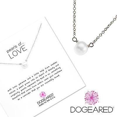 Dogeared 小白珍珠 純銀項鍊 Pearl Necklace 附原廠禮盒