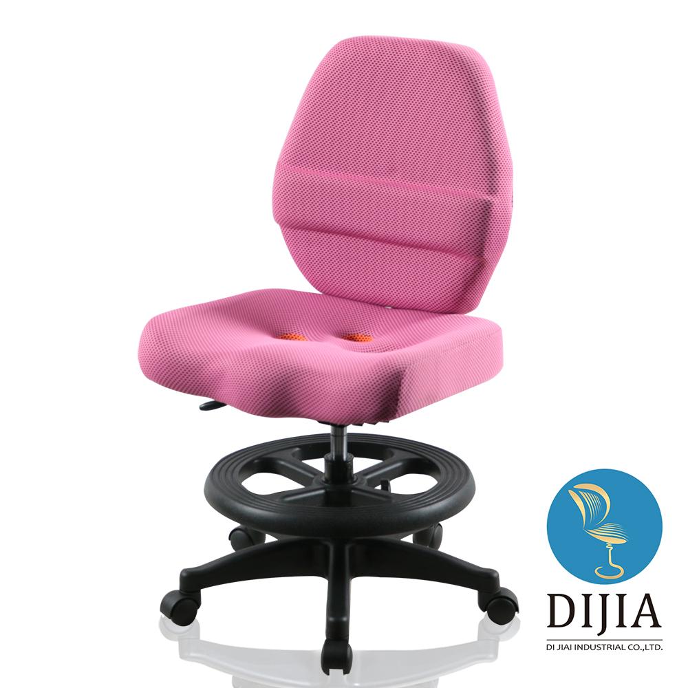 椅子夢工廠 美樂蒂滑坐腳圈兒童椅/電腦椅(八色任選)