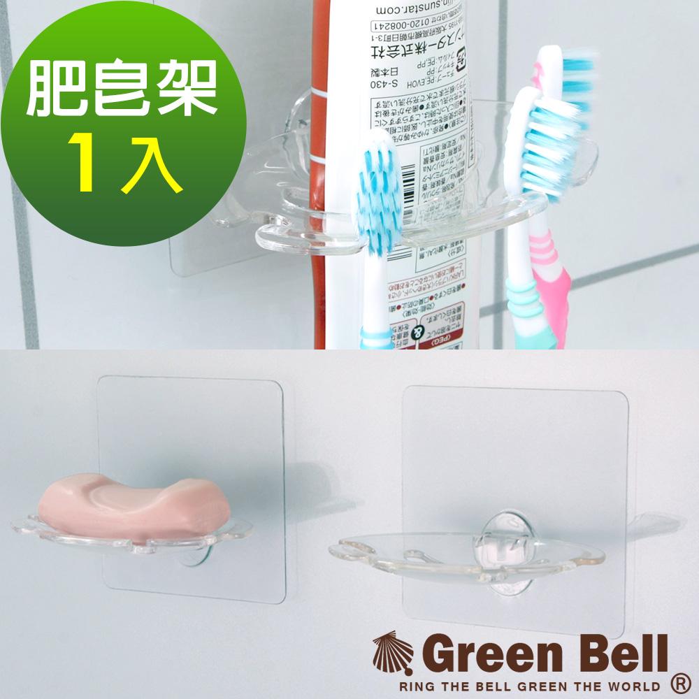 GREEN BELL綠貝EASY-HANG透明無痕掛勾-肥皂架/牙刷架二用(一入)