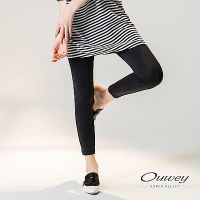 OUWEY歐薇 超彈舒適窄管內搭褲(黑)