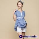 ohoh-mini 孕婦裝 中性休閒反摺孕婦短褲-2色
