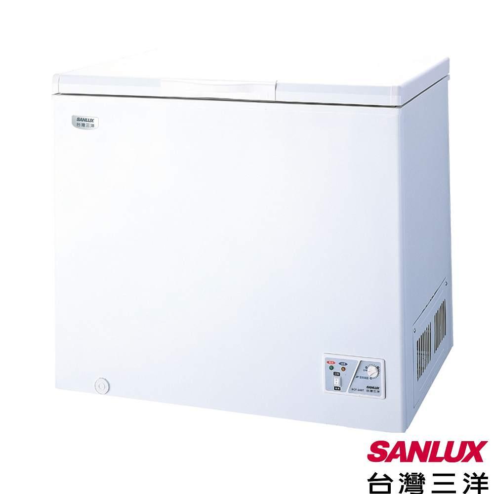 台灣三洋 SANLUX 249公升環保冷凍櫃SCF-249T