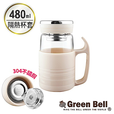GREEN BELL綠貝沁新辦公玻璃杯480ml-蜜糖杏
