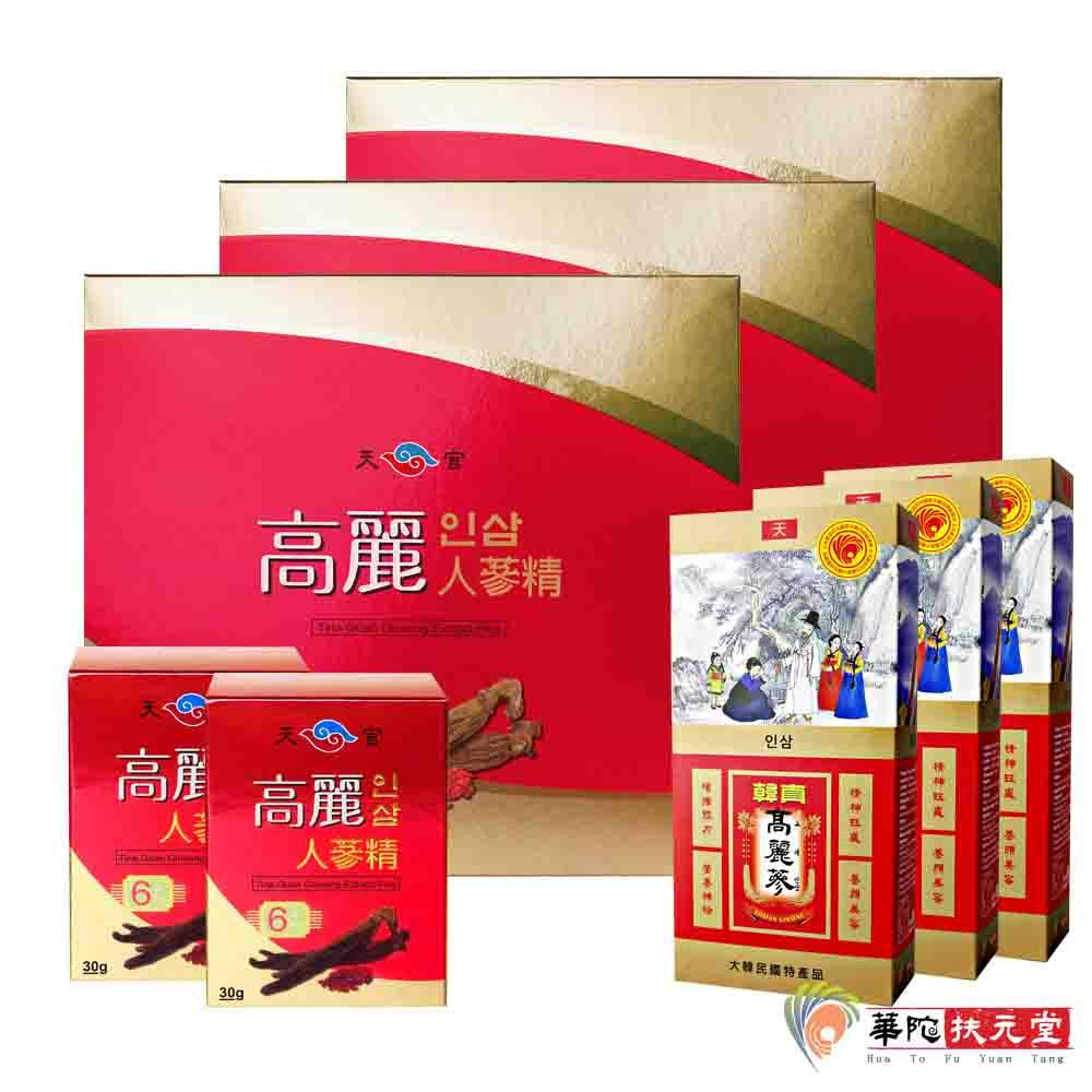 華陀天官 高麗人蔘精3盒+2瓶+高麗蔘茶30包