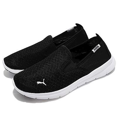 Puma 休閒鞋 Flex Essential 男女鞋