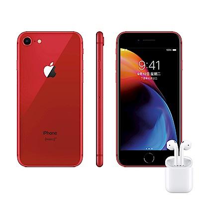[無卡分期-12期] AirPods組合-iPhone 8 64G 4.7吋-紅