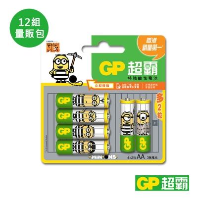 GP超霸3號鹼性電池4+2入小小兵聯名款-12組