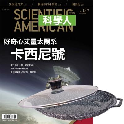 科學人 (1年12期) 贈 Maluta花崗岩不沾煎烤盤33cm