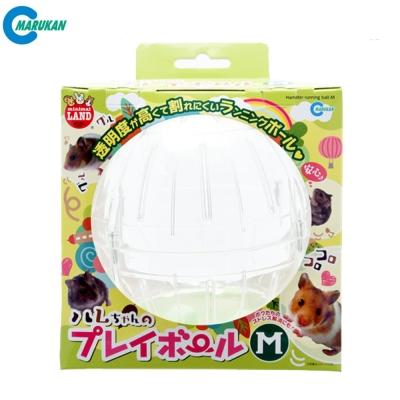 MARUKAN 日本 高透明耐撞鼠鼠運動滾球 M號(ML-114)