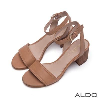 ALDO-原色真皮一字型繞踝式金屬釦帶涼鞋-內斂咖啡