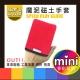 可力優 mini 磁土手套【紅色】 product thumbnail 1
