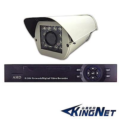 監視器攝影機 - KINGNET HD 1080P 4路DVR套餐+1支高清防護罩
