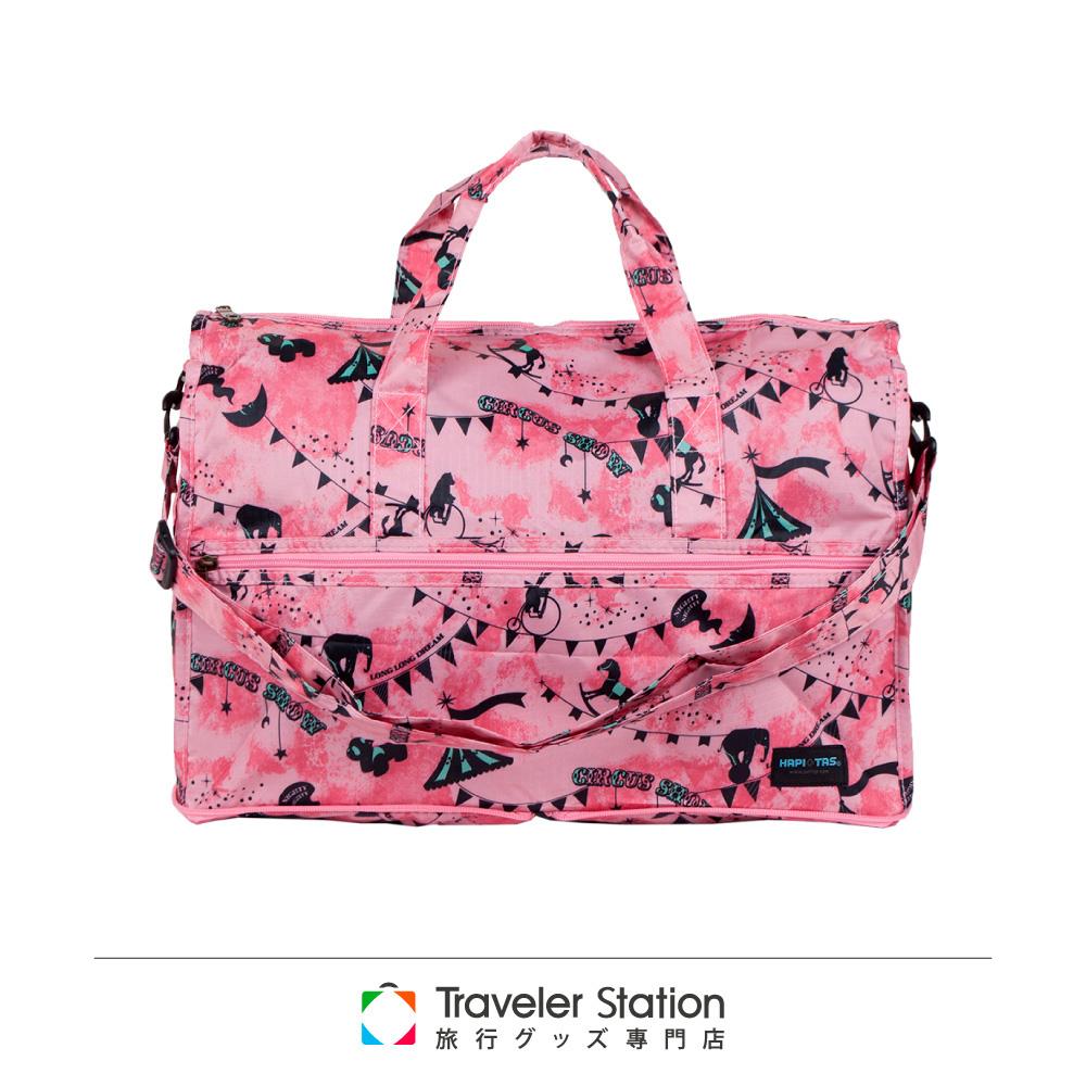 【HAPI+TAS 】馬戲團摺疊旅行袋(小)-粉紅