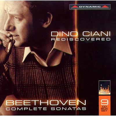 貝多芬鋼琴奏鳴曲全集 9CD