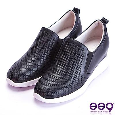 ee9 經典素面率性風百搭內增高休閒鞋 黑色