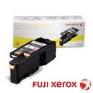 FujiXerox 彩色105/215系列原廠黃色高容量碳粉CT201594(1.4K)
