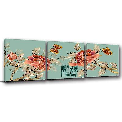 24mama掛畫-三聯式方型 掛畫無框畫 花蝴蝶 60x60cm
