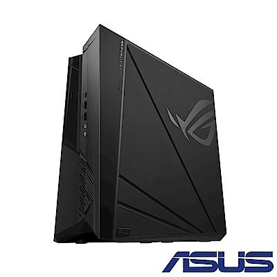 ASUS ROG G21 電競電腦(i7-8700/GTX1080/512G+1T)