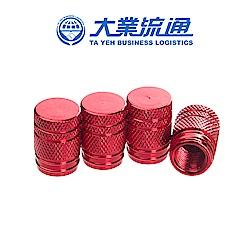 炫彩輪胎氣嘴蓋-紅(螺紋形)鋁合金材質 螺紋設計 汽車/機車/自行車皆適用